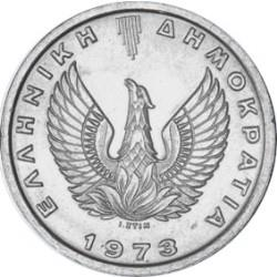 Reverse of Greece 10 lepta 1973 - Triain and dolphins Type B