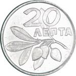 Obverse of Greek 20 lepta coin
