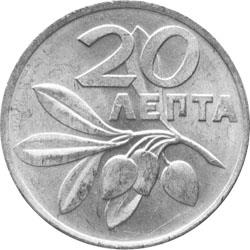 Obverse of Greece 20 lepta 1973 - Olive branch Type B
