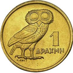 Obverse of Greece 1 drachma 1973 - Owl Type B