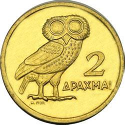 Obverse of Greece 2 drachmas 1973 - Owl Type B