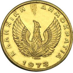 Reverse of Greece 2 drachmas 1973 - Owl Type B