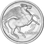 Obverse of Greek 5 drachmas coin