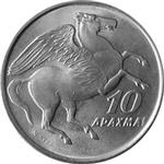 Obverse of Greek 10 drachmas coin