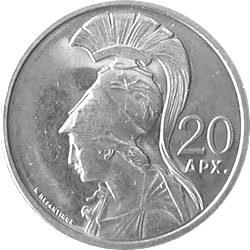 Obverse of Greece 20 drachmas 1973 - Godess athena Type B