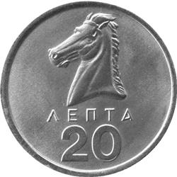 Obverse of Greece 20 lepta 1976 - Stallion
