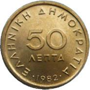 Obverse of Greece 50 lepta 1984 - Markos Botsaris