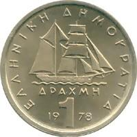 Reverse of Greece 1 drachma 1978 - Konstantinos Kanaris