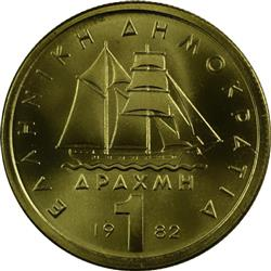 Reverse of Greece 1 drachma 1982 - Konstantinos Kanaris