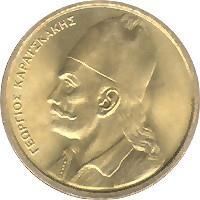 Obverse of Greece 2 drachmas 1982 - Georgios Karaiskakis