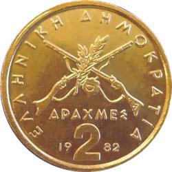 Obverse of Greece 2 drachmas 1978 - Georgios Karaiskakis