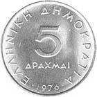 Obverse of Greece 5 drachmas 1978 - Aristotle
