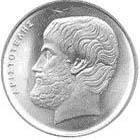Reverse of Greece 5 drachmas 1978 - Aristotle