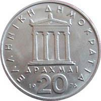 Obverse of Greece 20 drachmas 1978 - Pericles