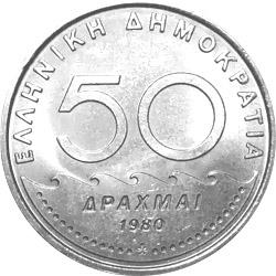 Obverse of Greece 50 drachmas 1980 - Solon