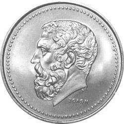 Reverse of Greece 50 drachmas 1980 - Solon