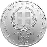 /images/currency/KM200/KM125_1981b.jpg
