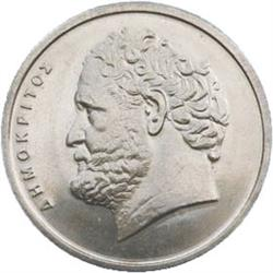 Reverse of Greece 10 drachmas 1984 - Democritus