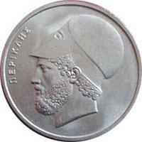 Obverse of Greece 20 drachmas 1984 - Pericles