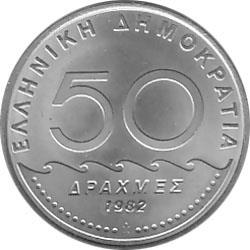 Obverse of Greece 50 drachmas 1982 - Solon