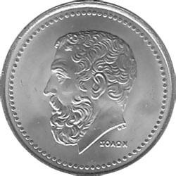 Reverse of Greece 50 drachmas 1982 - Solon