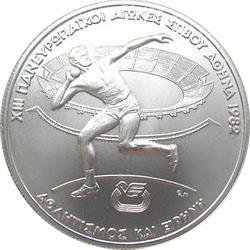 Obverse of Greece 250 drachmas 1982 - Shot put - Series C