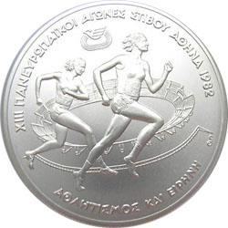 Obverse of Greece 500 drachmas 1982 - Racers - Series C