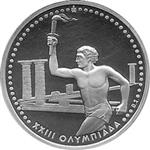 /images/currency/KM200/KM145_1984a.jpg