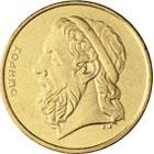 Reverse of Greece 50 drachmas 1990 - Homer