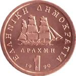 Obverse of Greek 1 drachma coin