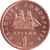 Obverse of Greece 1 drachma 1992 - Bouboulina - Heroin