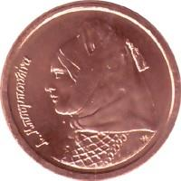 Reverse of Greece 1 drachma 1992 - Bouboulina - Heroin