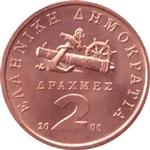 Obverse of Greek 2 drachmas coin