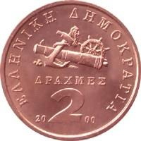 Obverse of Greece 2 drachmas 1998 - Manto Mavrogenous