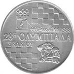 /images/currency/KM200/KM152_1988a.jpg