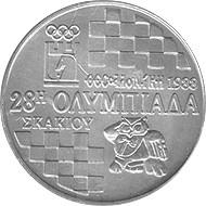 Reverse of Greece 100 drachmas 1988 - 28th Chess Olympics in Thessaloniki 1988