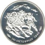 Obverse of Greek 1000 drachmas coin