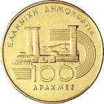 /images/currency/KM200/KM169_1997b.jpg