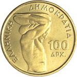 /images/currency/KM200/KM174_1999b.jpg