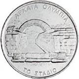 Obverse of Greek The Stadium coin