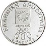 /images/currency/KM200/KM176_2000b.jpg