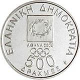 Reverse of Greece 500 drachmas 2000 - Olympic Flame