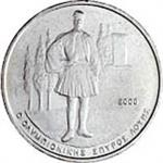 Obverse of Greek 500 drachmas coin