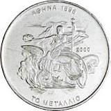 Obverse of Greece 500 drachmas 2000 - The Medal