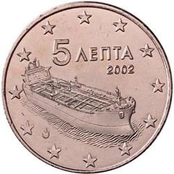 Obverse of Greece 5 cents 2002 - Modern tanker ship