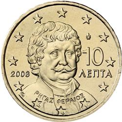 Obverse of Greece 10 cents 2007 - Rigas-Fereos Velestinlis