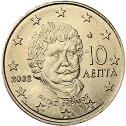 Obverse of Greece 10 cents 2002 - Rigas-Fereos Velestinlis