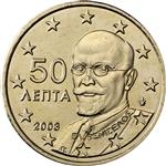 Obverse of Greek 50 cents coin