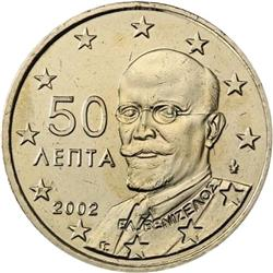 Obverse of Greece 50 cents 2002 - Eleytherios Venizelos