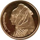Reverse of 1 drachma 2000 Gold coin